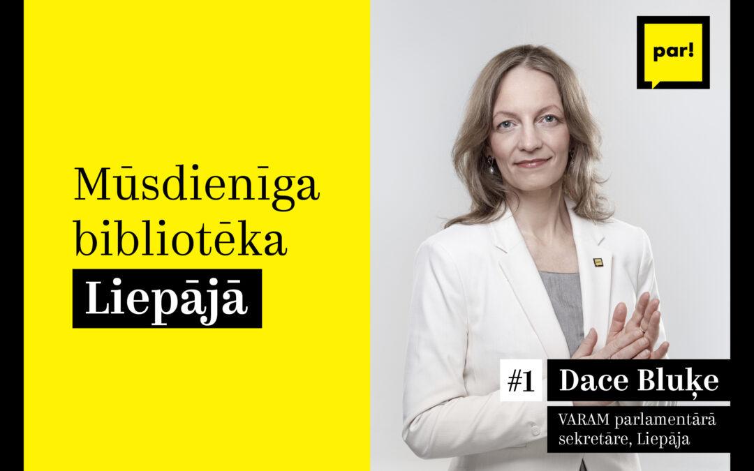 Dace Bluķe: Liepājā nepieciešama moderna bibliotēka – kultūras un zinību centrs