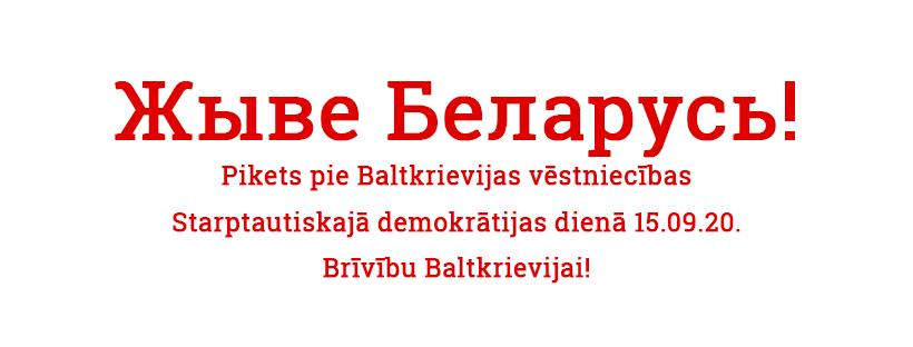"""Kustības """"Par!"""" jaunieši Demokrātijas dienā aicina uz atbalsta akciju baltkrieviem"""